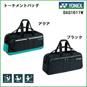[网球·羽毛球专营商店puroshoppuyamano]YONEX尤尼克斯淘汰赛包1611W bag1611w