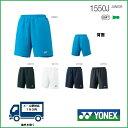 [楽天市場]YONEX ヨネックス テニス・バドミントン ウェアUNI ユニ ジュニア・ベリークールハーフパンツ 1550J