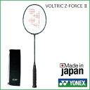 [楽天市場] YONEX (ヨネックス)バドミントンラケットボルトリックZ-フォース2 VOLTRIC Z-FORCE2(VT−ZF2)