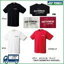 [楽天市場] YONEX ヨネックス UNI ドライTシャツ バドミントン用ヤマノ オリジナルTシャツ 「ENJOY BADMINTON!in HOKKAIDO...