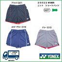 [楽天市場] YONEX ヨネックス ウィメンズ ニット ショートパンツテニス・バドミントン用 25022
