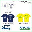 [楽天市場] YONEX ヨネックス バドミントン各国応援TシャツUNIドライTシャツ YOB16323