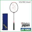[楽天市場]YONEX ヨネックス バドミントンラケットボルトリック グランツ VOLTRIC GlanZ VT−GZ