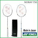 [楽天市場] YONEX (ヨネックス)バドミントンラケット  ナノレイ750 NANORAY750 (NR750)25%OFF
