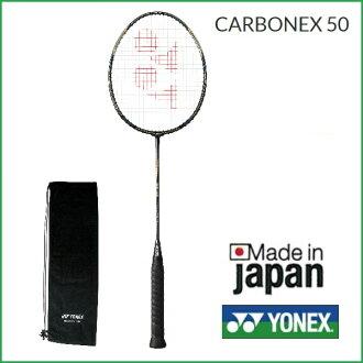 [Rakuten market] YONEX (Yonex) バドミントンラケットカーボネックス 50 (CAB50) CARBONEX50 25% OFF