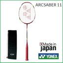 YONEX (ヨネックス)バドミントンラケットアークセイバー11 ARCSABER11(ARC11) 25%OFF