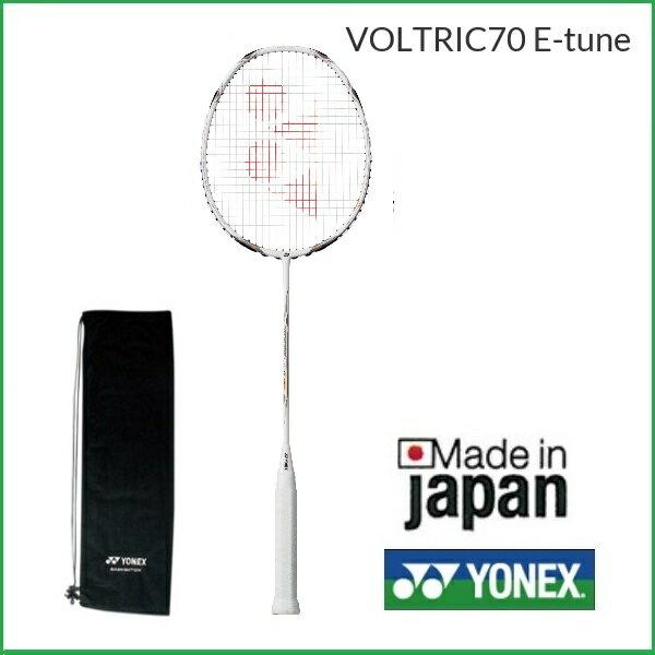 [楽天市場]YONEX ヨネックス バドミントン ラケットボルトリック70Eチューン VOLTRIC70ETN VT70ETN