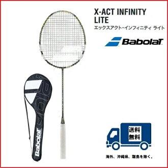BABOLAT baborabadomintonrakettoekkusuakutoinfinitiraito X-ACT INFINITY LITE(602265)