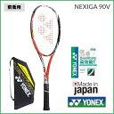 YONEX ヨネックス 前衛用ソフトテニスラケット ネクシーガ90V NEXIGA90V NXG90V