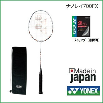 [Rakuten market] YONEX (Yonex) badminton racket nano lei 700FX NANORAY700FX (NR700FX) 25% OFF