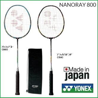 YONEX優乃克羽球球拍奈米花環800 NANORAY 800(NR800)2016年12月新顔色出場25%OFF