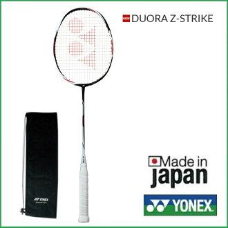 [乐天市场]YONEX yonekkusubadomintonrakettodeyuora Z-好球DUORA Z-STRIKE DUO-ZS 2017年2月发布