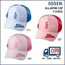 [楽天市場]GOSEN ゴーセン ALL JAPAN オールジャパンキャップC15A05 送料無料