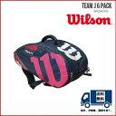 [楽天市場]WILSON ウィルソン ラケットバッグチーム・ジェイ・6 パック TEAM J 6 PACKK WRZ643706 ラケット6本収納25% OFF...