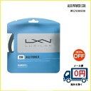 [楽天市場]LUXIRON ルキシロン ALU POWER 138 テニスガットアルパワー138 30%OFFセール WRZ998900