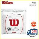 [楽天市場] WILSON ウィルソン  テニスガット4G デュオ  4G DUO30%OFFセール WRZ997115