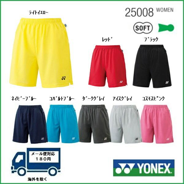 YONEX ヨネックス テニス・バドミントン ウェアレディース ニットストレッチハーフパンツ 25008