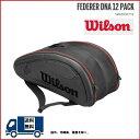 [楽天市場]WILSON ウィルソン ラケットバッグフェデラーDNA12パック FEDERER DNA 12 PACK WRZ832712ラケット12本収納 2...