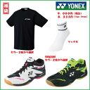 YONEX ヨネックス バドミントン商品福袋 シューズ、ソックス、Tシャツ詰め合わせ