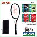 [楽天市場] YONEX ヨネックス EゾーンXI EZONE XI (EZX)50%OFF