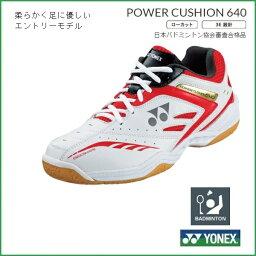 [網球·羽球專營商店puroshoppuyamano]YONEX優乃克羽球鞋功率靠墊640 SHB-640
