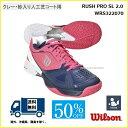 [楽天市場] WILSON ウィルソン テニスシューズ オムニ・クレーコート用 ラッシュ プロSL 2.0 WRS32207050%OFF
