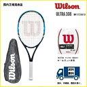 [楽天市場] WILSON ウィルソン テニス ラケットウルトラ108 ULTRA108 WRT729910 国内正規品