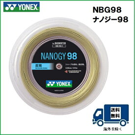 YONEX ヨネックス バドミントン・ストリングス ナノジー98 200mロール NBG98−2 30%OFF