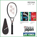 [テニス・バドミントン専門店プロショップヤマノ]YONEX ヨネックス テニスラケットレグナ REGNA RGN 25%OFF