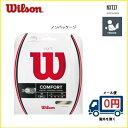 [楽天市場] WILSON ウィルソン  テニスガットNXT17(ノンパッケージ)40%OFFセール WRZ942900 ノンパッケージ