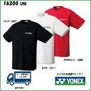 [楽天市場] YONEX (ヨネックス) UNI ドライTシャツ 16200