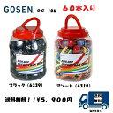 【送料無料】GOSEN(ゴーセン)スーパータックグリップ  オーバーグリップテープ OG106 60本入り