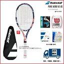 BABOLAT バボラ 硬式テニス ラケットピュアアエロ VSUS BF101275 数量限定 G2