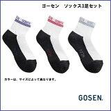 []GOSENゴーセン3Pソックス