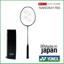 [テニス・バドミントン専門店プロショップヤマノ]YONEX ヨネックス バドミントンラケット ナノレイ900新デザイン NANORAY 900 (NR900) 25%OFF