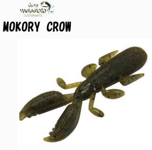 ゲーリーヤマモト モコリークロー(GaryYAMAMOTO Mokory Craw) 【メール便OK】 【テンヤマゴチにもオススメ!】