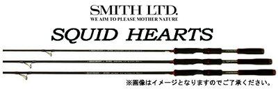 【送料無料!】スクィッドハーツSH-88DI