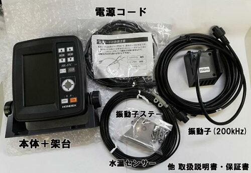 ホンデックス4.3型カラー液晶魚探HE-57CHONDEX【ホンデックス大特価セール!】【送料無料】