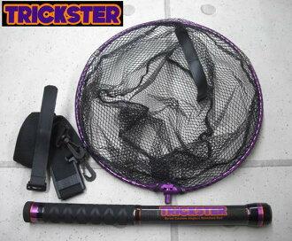 Jackson (Jackson) trickster net # purple