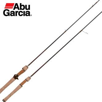 Abu Garcia (ABU) diplomat boron DBC-562UL MGS