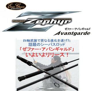 Evergreen ( EVERGREEN ) Poseidon Zephyr Avantgarde Fastbreak 85 ZAGS-85