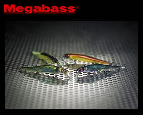 メガバス(Megabass) ビジョンワンテン (VISION ONETEN) 【メール便OK】【sem】【wb】【※お取り寄せ商品】