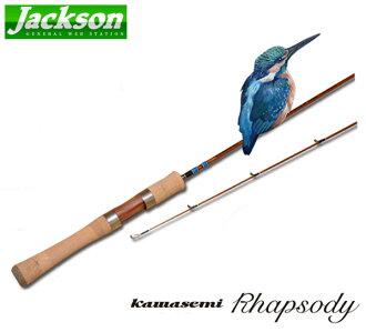 Jackson (JACKSON) kingfisher rhapsody TULN-472UUL