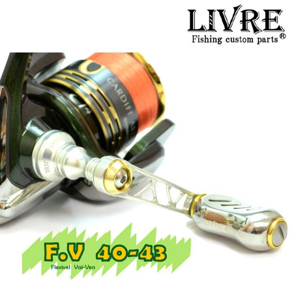 リブレ F.V(Flexivel.Vai-Ven) 40〜43mm シマノS2用 LIVRE 【お取り寄せ商品】【送料無料!】