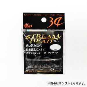 34(サーティーフォー) ストリームヘッド 【メール便OK】【アジ・メバル】