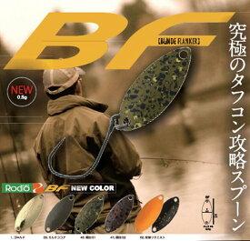 ロデオクラフト(RodioCraft) ブラインドフランカー 0.5g 【メール便OK】【etr_r】