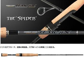 TMJ-61SUL-長榮 (鐵木真) 蜘蛛 (蜘蛛)