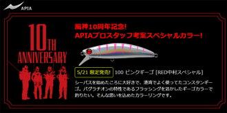 阿皮亚(APIA)bagurachion 80#100 pinkugigo RED中村特别