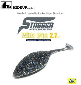 【NBC・FECO認定商品!】 ハイドアップ(HIDEUP) スタッガーワイド 2.7インチ 【メール便OK】