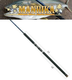 Tale walk (tailwalk) man bimosquito (MANBIKA) 110XXH
